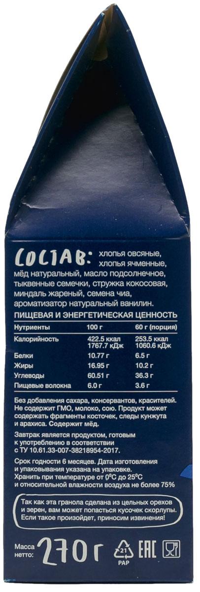 Rocket from the PocketГранола миндаль-тыквенные семечки, 270 г Rocket from the Pocket