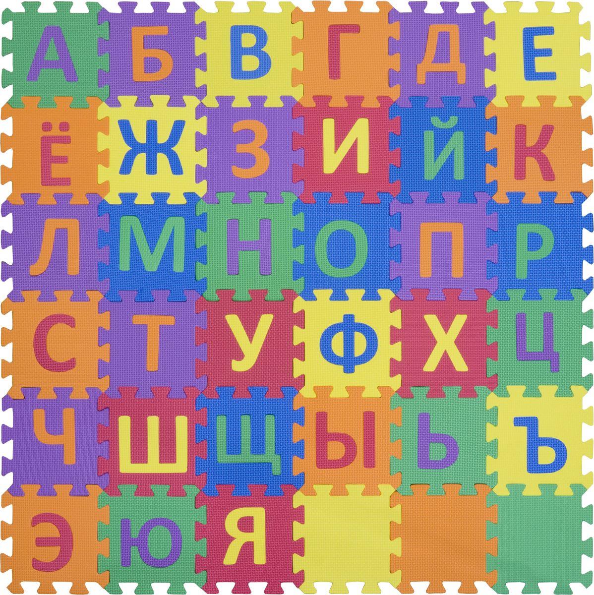 Funkids NT10 Коврик-пазл Алфавит-3-10