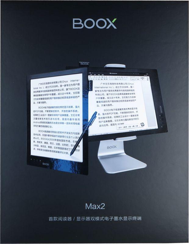 Onyx Boox Max 2, Blackэлектронная книга Onyx
