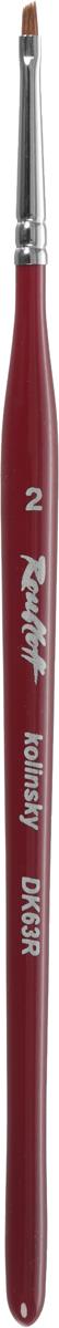 Roubloff Кисть DK63R колонок скошенная № 22DK6-02,0RNПрофессиональные кисти для китайской росписи ногтей. Изготовлена из 100% волоса колонка высшего качества. Используется для китайской росписи.
