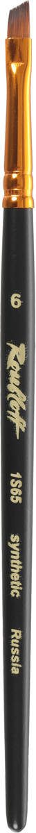 Roubloff Кисть 1S65 синтетика скошенная № 6 короткая ручкаЖS6-06,05ЖКисть наклонная № 6 из синтетики средней жесткости под колонок на короткой черной матовой ручке с алюминиевой обоймой.