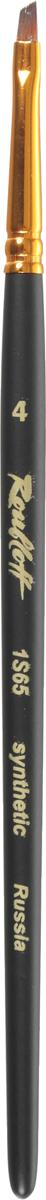 Roubloff Кисть 1S65 синтетика скошенная № 4 короткая ручкаЖS6-04,05ЖКисть наклонная № 4 из синтетики средней жесткости под колонок на короткой черной матовой ручке с алюминиевой обоймой.