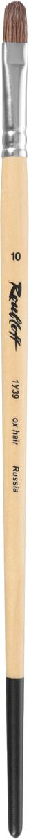 Roubloff Кисть 1У39 овальная № 10 длинная ручкаЖУ3-10,09БОвальная кисть из ушного коровьего волоса прекрасно сохраняет свою форму в процессе работы и применима для использования с акрилом, темперой и гуашью. Алюминиевая обойма надежно скрепляет упругий ворс с длинной ручкой, пропитанной лаком. Форма пучка идеально подходит для написания округлых объектов; позволяет переходить от толстых линий к тонким с помощью нажима и поворота руки