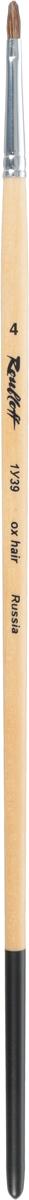Roubloff Кисть 1У39 овальная № 4 длинная ручкаЖУ3-04,09БОвальная кисть из ушного коровьего волоса прекрасно сохраняет свою форму в процессе работы и применима для использования с акрилом, темперой и гуашью. Алюминиевая обойма надежно скрепляет упругий ворс с длинной ручкой, пропитанной лаком. Форма пучка идеально подходит для написания округлых объектов; позволяет переходить от толстых линий к тонким с помощью нажима и поворота руки