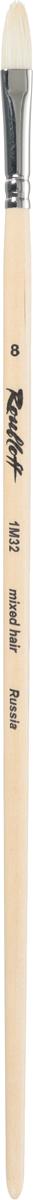 Roubloff Кисть 1M32 синтетика и щетина овальная № 8 длинная ручкаЖМ3-08,02БКисть овальная, жесткая из смеси щетины и синтетики на длинной лакированной деревянной ручке с хромированной обоймой серебряного цвета.
