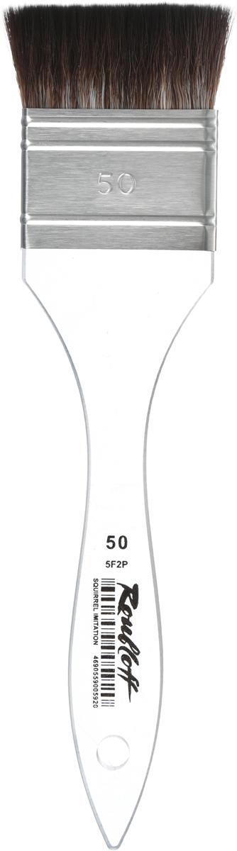 Roubloff Кисть 2F2Р синтетика № 50ЖFФ-50,0ФБФлейц имитация белки №50