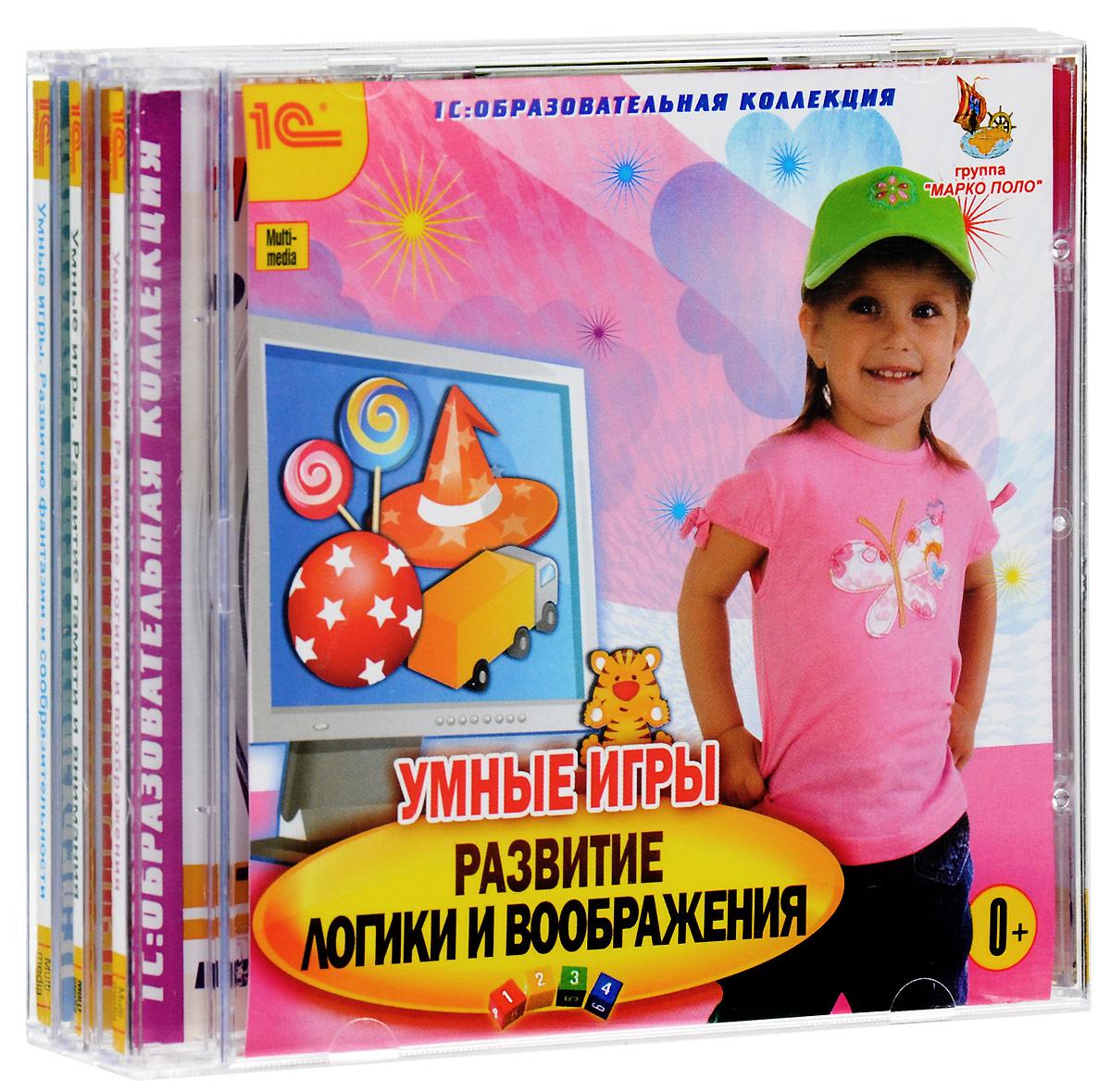 Zakazat.ru 1С: Образовательная коллекция. Комплект Умные игры