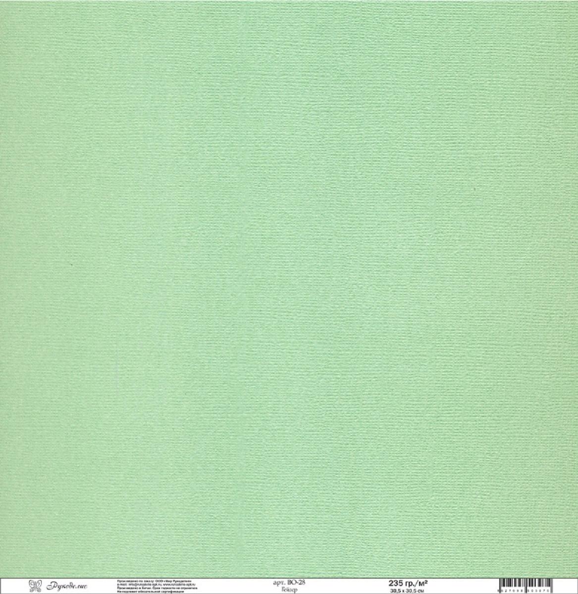 """Бумага текстурированная Рукоделие """"Гейзер"""", 30,5 х 30,5 см, 10 листов"""