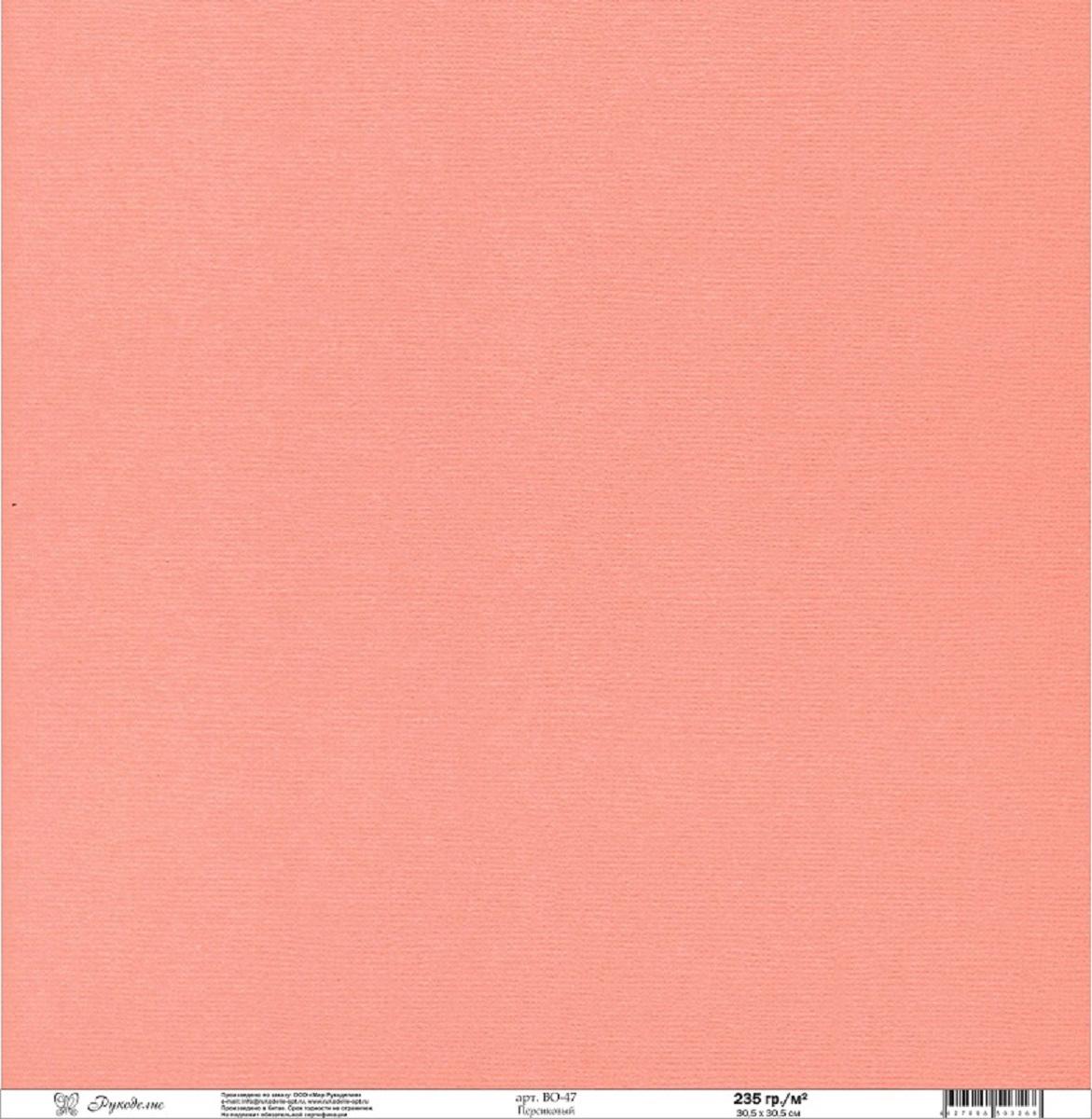 """Бумага текстурированная Рукоделие """"Персиковый"""", 30,5 х 30,5 см, 10 листов"""