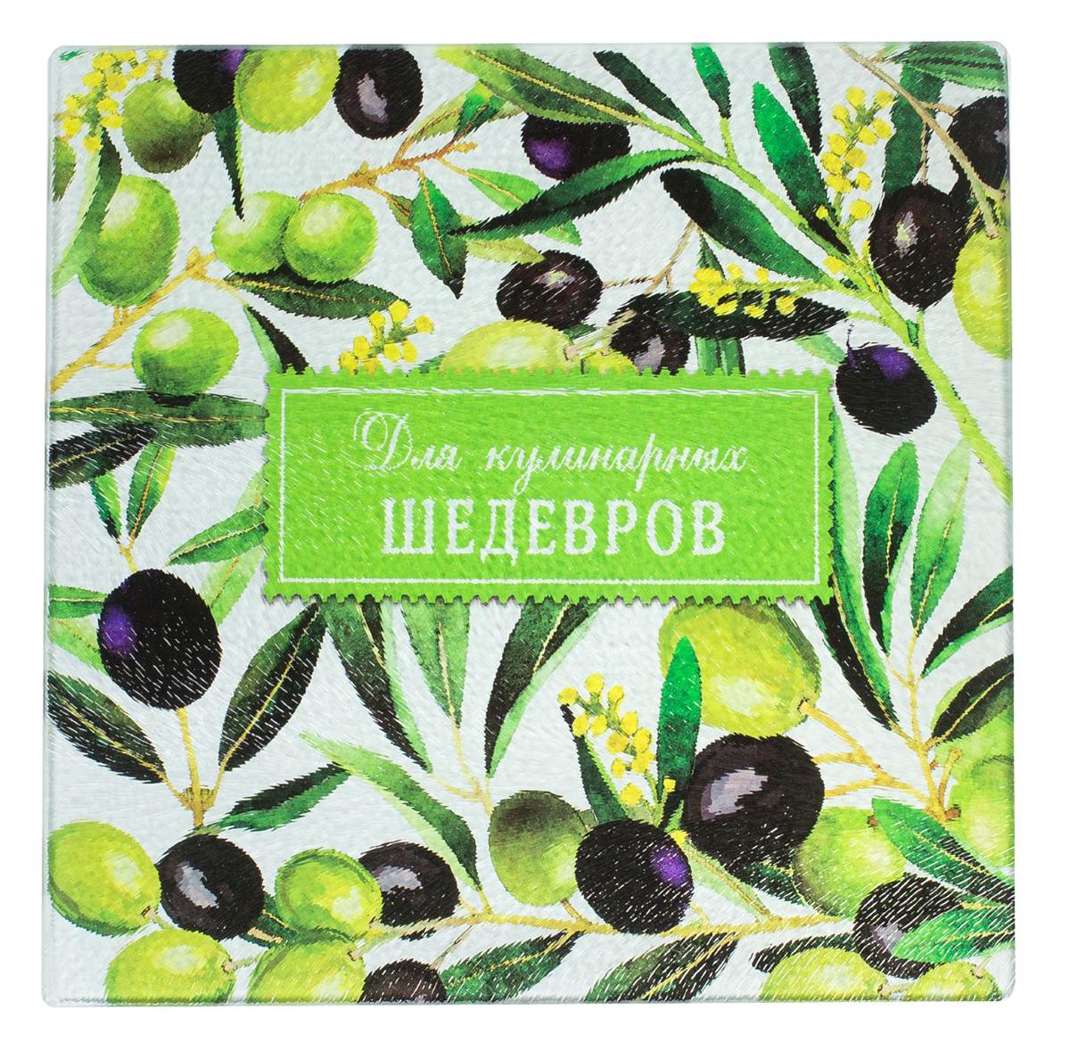 Доска разделочная Для кулинарных шедевров, цвет: зеленый, 20 х 20 х 0,5 см2457580Многофункциональный кухонный аксессуар из закалённого стекла — это и прочная разделочная доска, и подставка под горячие блюда, и яркая деталь интерьера.Стеклянное изделие не впитывает влагу и запах. Оно дополнено противоскользящими резиновыми ножками.Подберите доску, которая подчеркнёт стиль вашего дома.