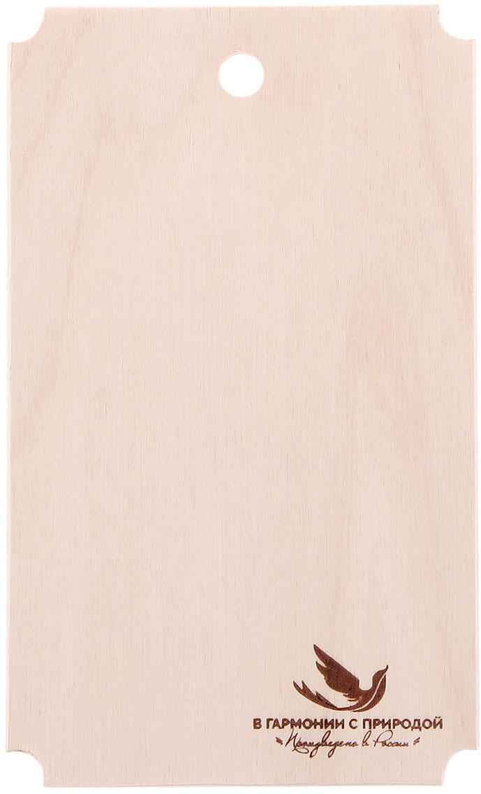 Доска разделочная, цвет: бежевый, 25 х 15 х 1 см