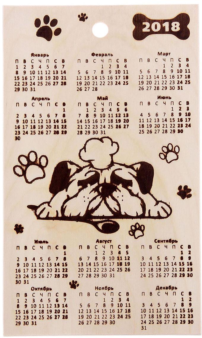 """Доска разделочная """"Собака"""", цвет: бежевый, 25 х 15 х 1 см"""
