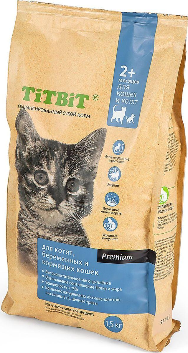 Корм сухой Titbit, для котят, беременных и кормящих кошек, 1,5 кг корм для котят и беременных кошек аймс киттен проактив с курицей пак 850г
