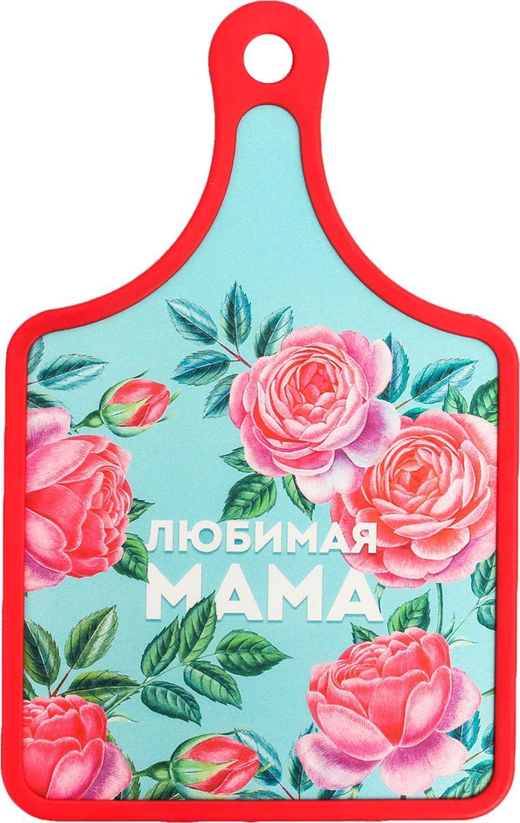 Доска разделочная Любимая мама, цвет: мультиколор, 17,5 х 25,5 см2790047Это один из самых необходимых предметов на кухне, без нее трудно обойтись при приготовлении пищи. Но кроме своей необходимости, она может приносить и эстетическое удовольствие, украшая собой интерьер кухни. Двухслойная доска из дерева - приятный и функциональный подарок для тех, кто любит готовить.