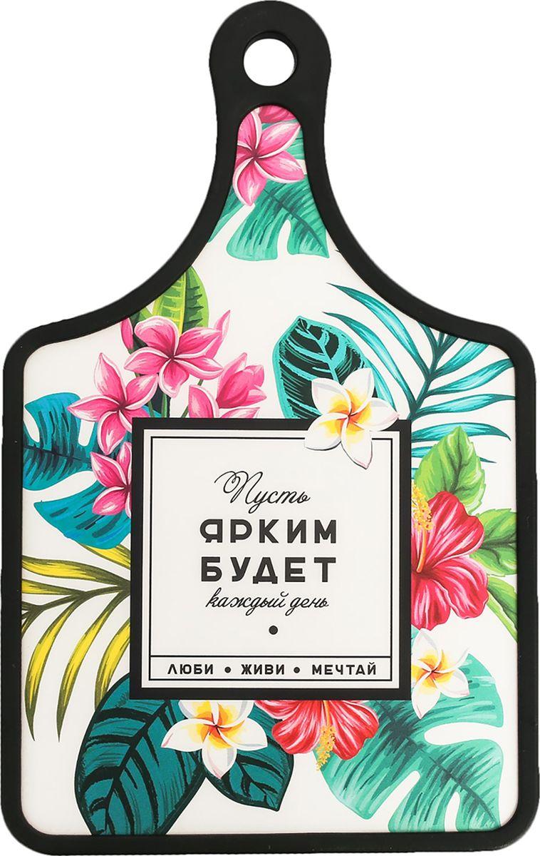 Доска разделочная Пусть ярким будет каждый день, цвет: мультиколор, 17,5 х 25,5 см2790054От качества посуды зависит не только вкус еды, но и здоровье человека. Доска разделочная— товар, соответствующий российским стандартам качества. Любой хозяйке будет приятно держать его в руках. С такой посудой и кухонной утварью приготовление еды и сервировка стола превратятся в настоящий праздник.