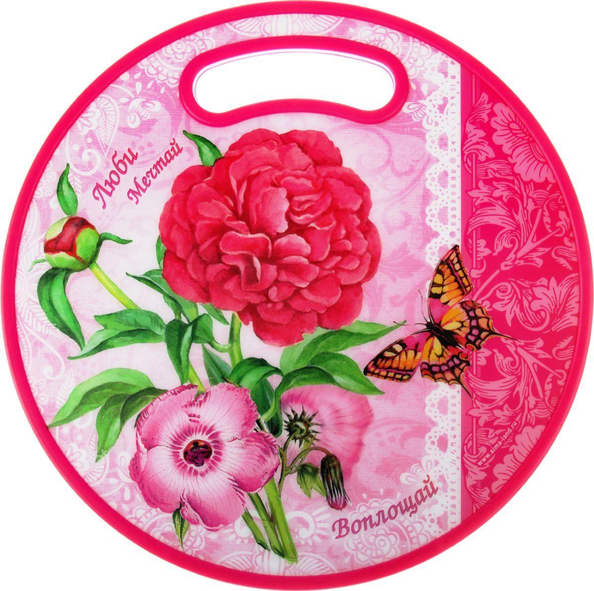 Доска разделочная Доляна Люби, мечтай, цвет: розовый, диаметр 30 см868559Это один из самых необходимых предметов на кухне, без нее трудно обойтись при приготовлении пищи. Но кроме своей необходимости, она может приносить и эстетическое удовольствие, украшая собой интерьер кухни. Двухслойная доска из дерева - приятный и функциональный подарок для тех, кто любит готовить.