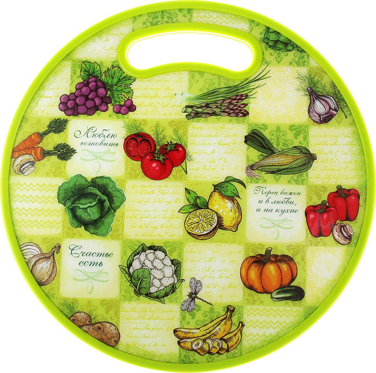 """Доска разделочная Доляна """"Люблю готовить"""", цвет: светло-зеленый, диаметр 30 см"""