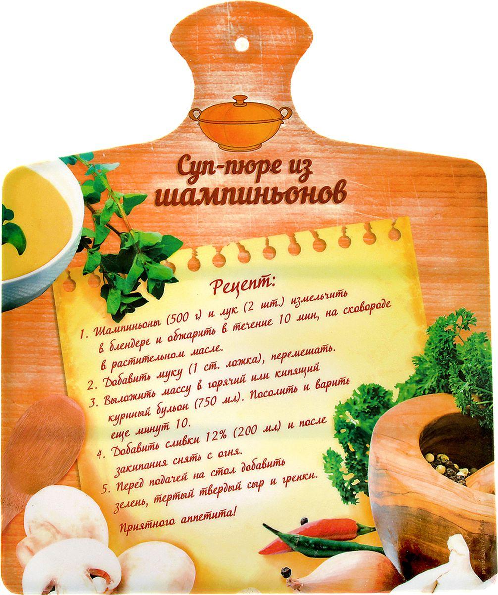 Доска разделочная Суп-пюре, цвет: оранжевый, 25,3 х 30,4 см906358Это один из самых необходимых предметов на кухне, без нее трудно обойтись при приготовлении пищи. Но кроме своей необходимости, она может приносить и эстетическое удовольствие, украшая собой интерьер кухни. Двухслойная доска из дерева - приятный и функциональный подарок для тех, кто любит готовить.