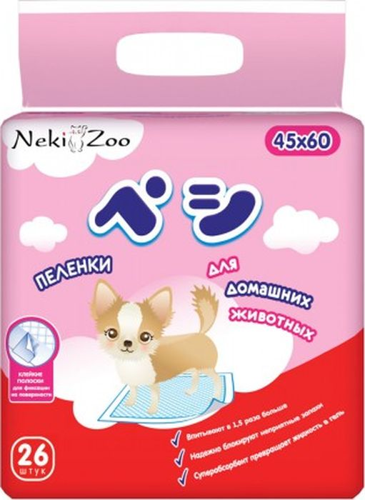Пеленки для домашних животных Maneki  NekiZoo , впитывающие, одноразовые, 45 х 60 см, 26 шт - Средства для ухода и гигиены