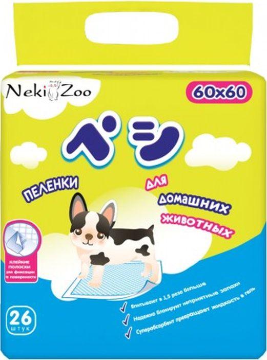 Пеленки для домашних животных Maneki  NekiZoo , впитывающие, одноразовые, 60 х 60 см, 26 шт - Средства для ухода и гигиены