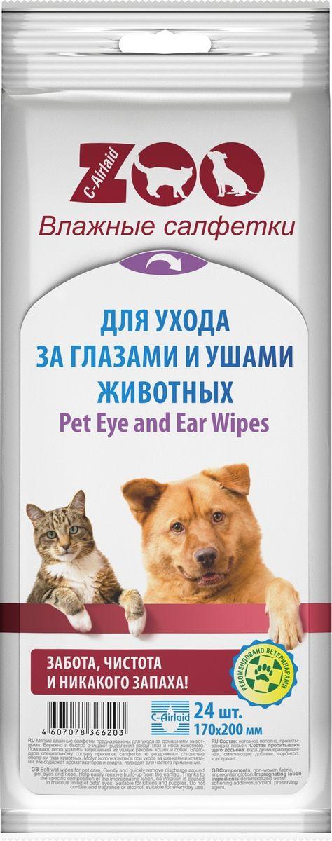 """Влажные салфетки для животных """"C-Airlaid-Zoo"""", для ухода за глазами и ушами, 24 шт"""