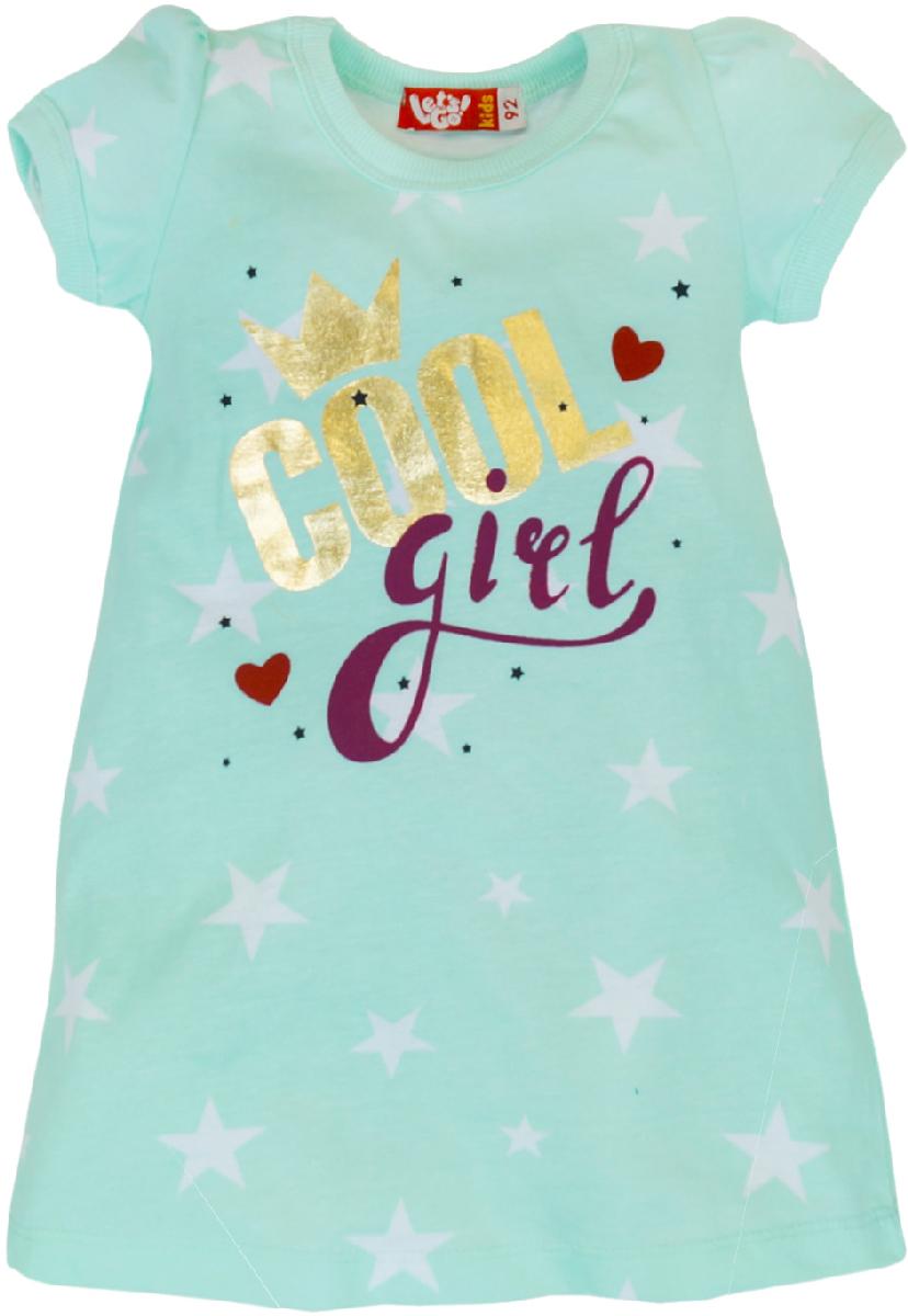 Ночная рубашка для девочки Lets Go, цвет: ментоловый. 9155. Размер 929155Ночная рубашка для девочки Lets Go выполнена из 100% хлопка. Материал очень мягкий и приятный к телу. Модель с круглым вырезом горловины и короткими рукавами декорирована принтовым рисунком и надписью.