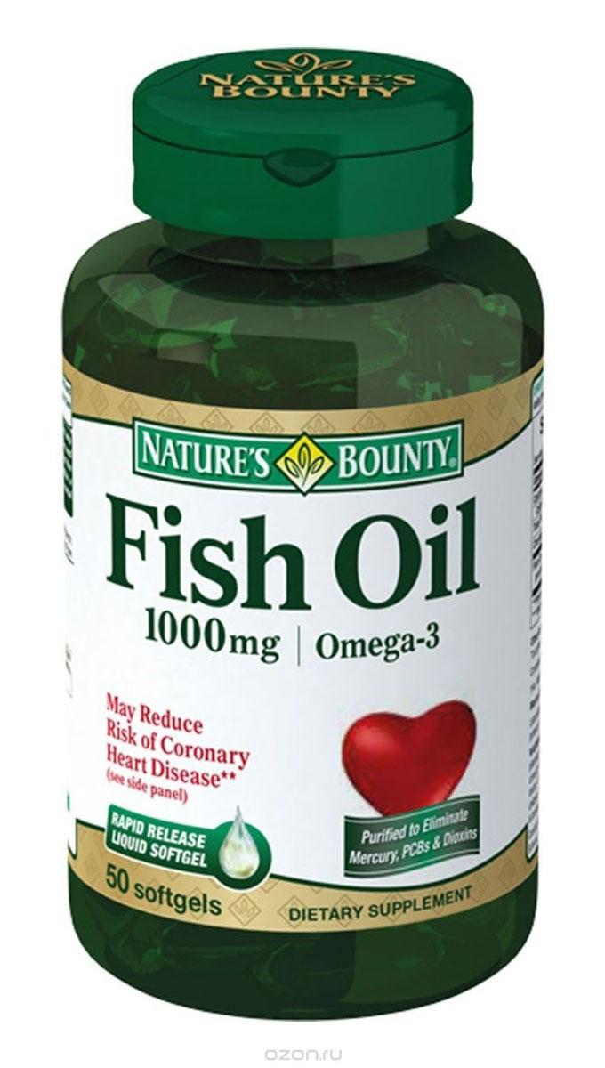 Нэйчес Баунти Рыбий жир Омега-3 капсулы 1000 мг №50 рыбий жир mychoice nutrition omega 3 pro 1000 мг 90 шт