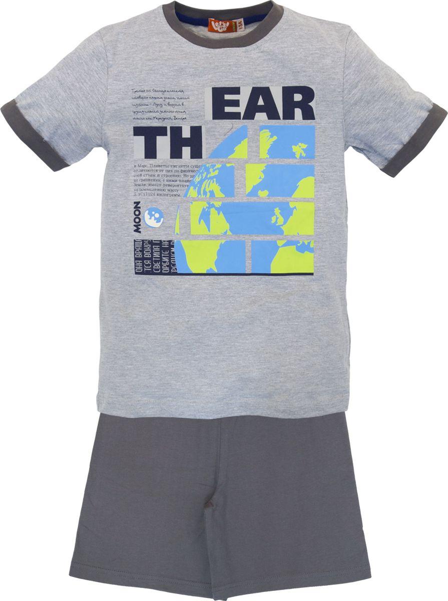 Пижама для мальчика Lets Go, цвет: серый меланж. 9244. Размер 1349244Уютная пижама для мальчика от Lets Go, состоящая из футболки и шорт, выполнена из мягкого хлопка. Футболка с короткими рукавами и круглым вырезом горловины оформлена принтом. Шорты с эластичной резинкой на талии не сдавливают животик ребенка и дарят комфорт при носке.
