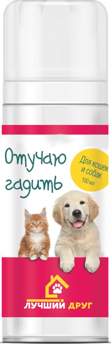 Спрей Лучший Друг Отучаю гадить, для кошек и собак, 100 мл косметика для животных miss kiss спрей коррекции поведения отучает гадить для кошек мисс кисс 200 мл