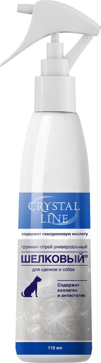 Груминг-спрей для собак и щенков Crystal Line
