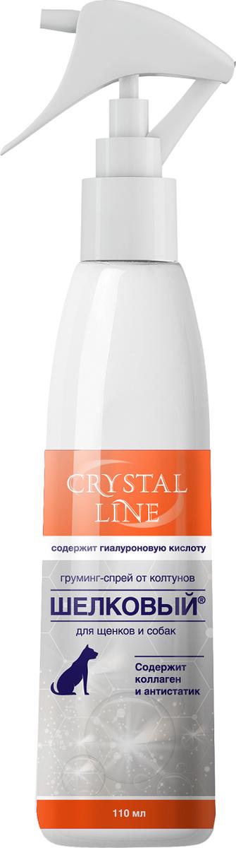"""Груминг-спрей для собак и щенков Crystal Line """"Шелковый"""", от колтунов, 110 мл"""