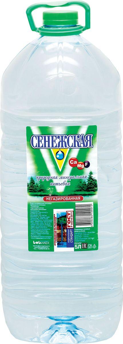 Сенежская Вода негазированная, 5 л4600286100072Натуральная негазированная вода Сенежская вкусная и безопасная. Она производится по ГОСТу и подходит для ежедневного употребления. Для организма важно покрыть потребность в чистой питьевой воде. При этом необходимо, чтобы она была вкусная, безопасная и высококачественная. Сенежская отвечает всем этим критериям. На этикетке вы найдете информацию о том, что в воде содержится фтор в допустимых количествах. Сенежская богата магнием и кальцием, при регулярном употреблении она позволяет восполнить уровень этих микроэлементов в организме. Бутилированную воду удобно покупать в упаковках по 2 штук.