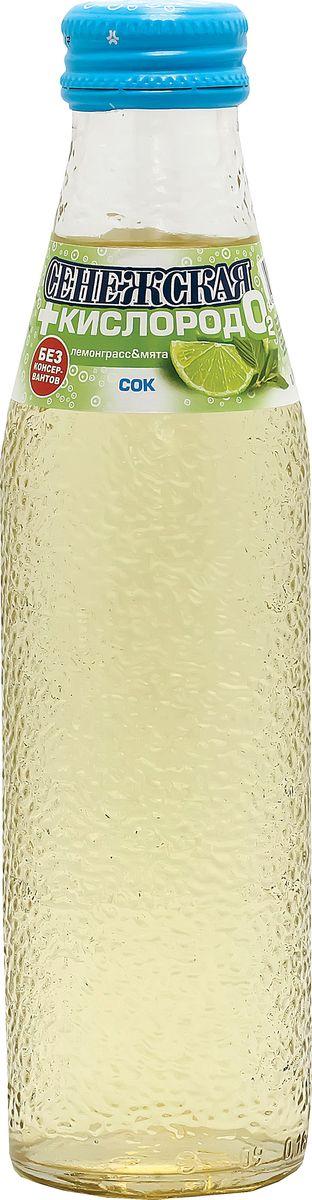 Сенежская + кислород Напиток лемонграсс, 6 шт по 0,18 л uludag frutti extra дыня напиток слабогазированный 0 25 л