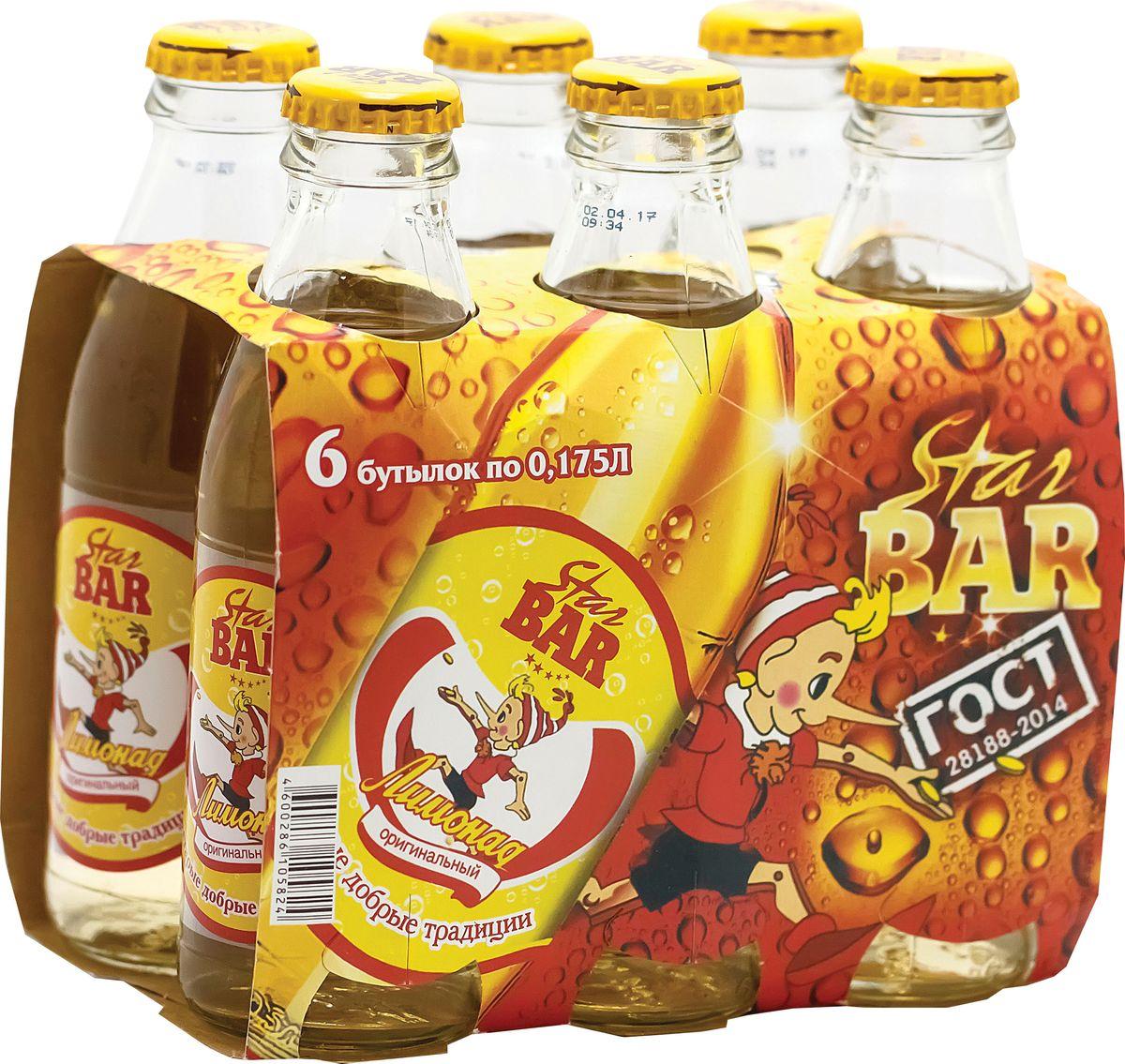 Star Bar Лимонад оригинальный, 6 шт по 0,175 л старый источник газированный напиток любимый аромат лимонад стекло 0 5л