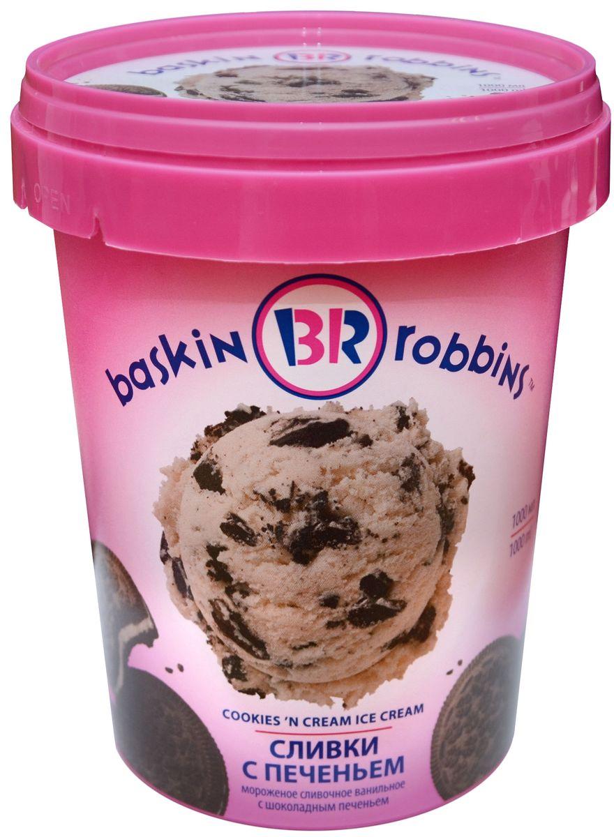 Baskin Robbins Мороженое Сливки с печеньем, 1 л жидкость сливки cover girl covergirl 3in1 810 30ml