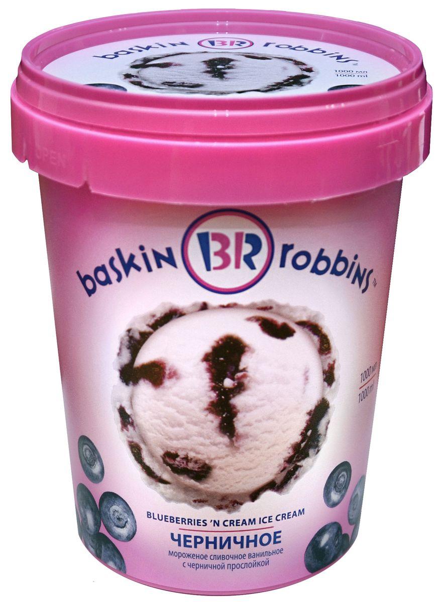 Baskin Robbins Мороженое Черничное, 1 л 48 копеек мороженое райский остров 850 мл
