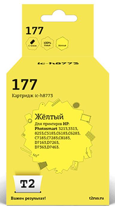 T2 IC-H8773 картридж с чипом для HP Photosmart 3213/8253/C5183/C6183/D7163/D7463 (№177), YellowIC-H8773Картридж T2 IC-H8771/8772/8773/8774/8775 с чернилами для струйных принтеров и МФУ HP. Картридж собран из качественных комплектующих и протестирован по стандарту ISO.Уважаемые клиенты! Обращаем ваше внимание на то, что упаковка может иметь несколько видов дизайна. Поставка осуществляется в зависимости от наличия на складе.