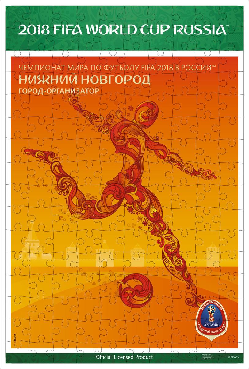 FIFA World Cup Russia 2018 Пазл Постеры Нижний Новгород 03842