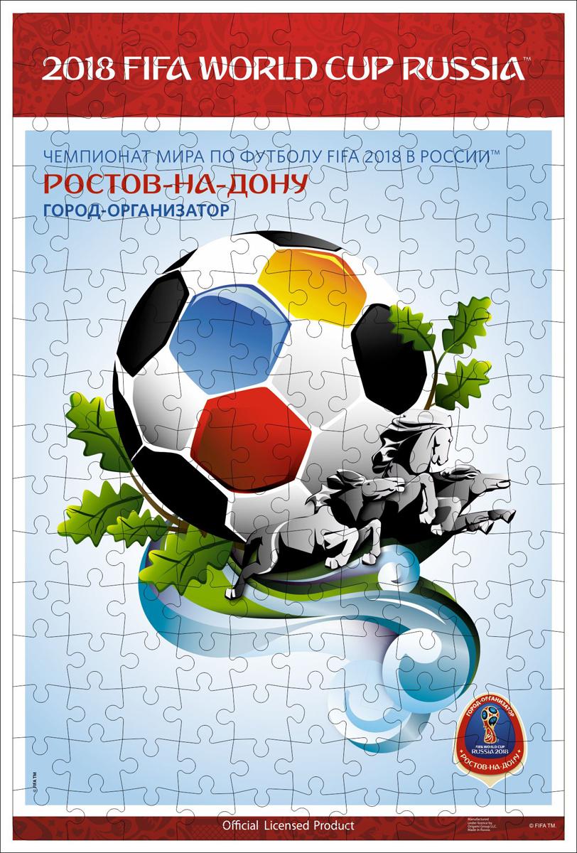 FIFA World Cup Russia 2018 Пазл Постеры Ростов-на-Дону 03841