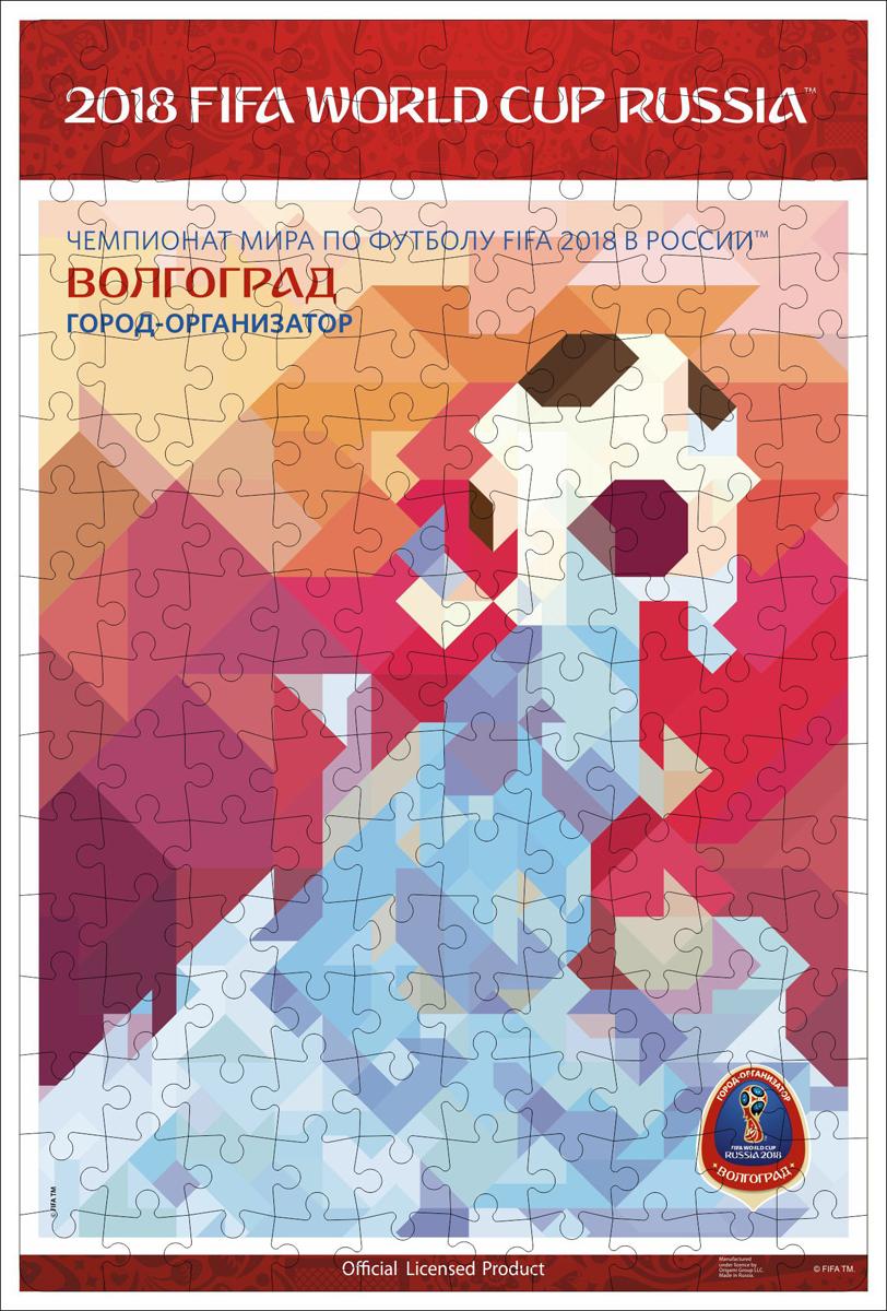 FIFA World Cup Russia 2018 Пазл Постеры Волгоград 03840