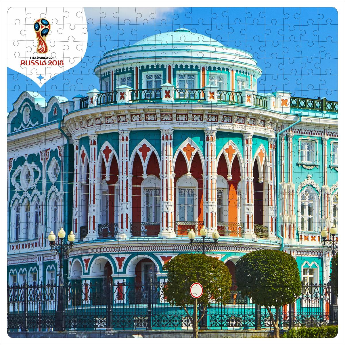 FIFA World Cup Russia 2018 Пазл Города Екатеринбург 03847