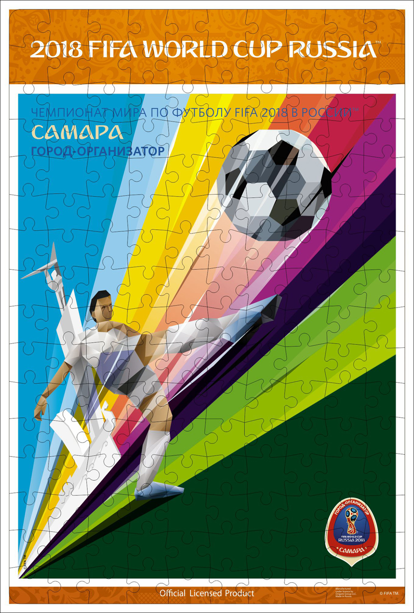 FIFA World Cup Russia 2018 Пазл Постеры Самара 03838