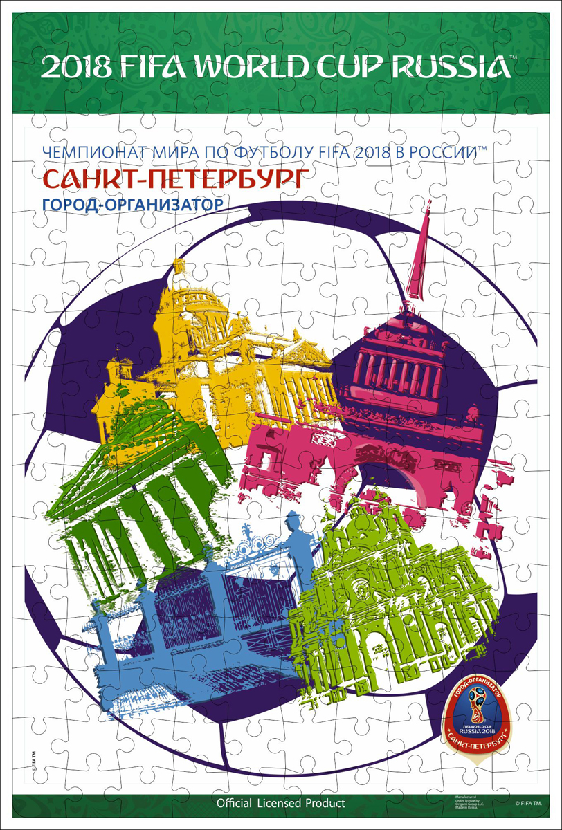 FIFA World Cup Russia 2018 Пазл Постеры Санкт-Петербург 03833