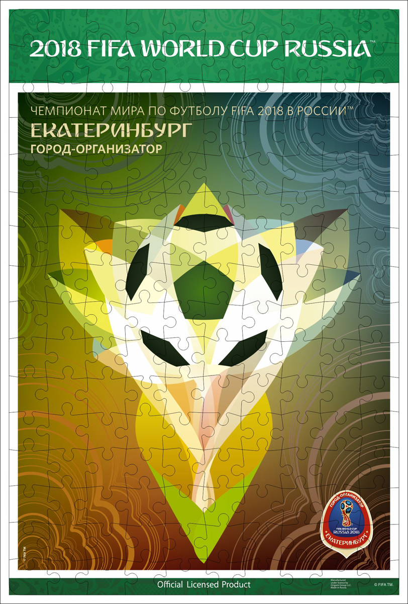 FIFA World Cup Russia 2018 Пазл Постеры Екатеринбург 03837
