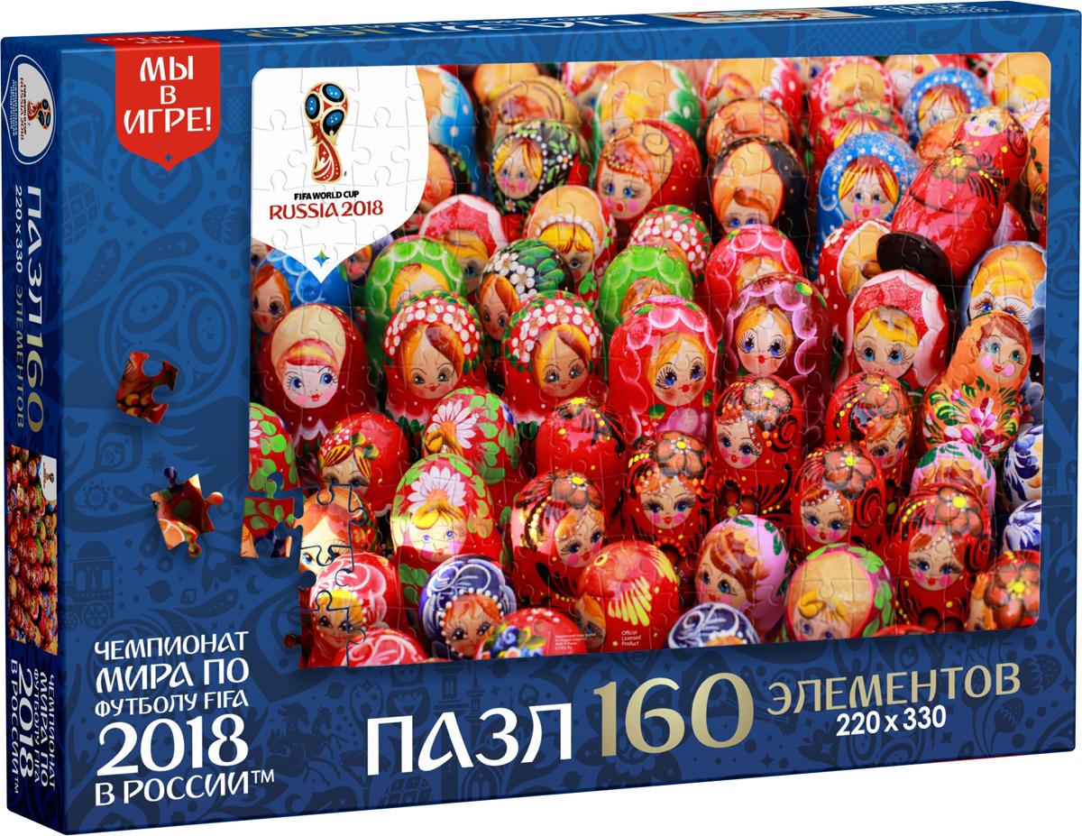 FIFA World Cup Russia 2018 Пазл Матрешки Ярмарка матрешек 03827