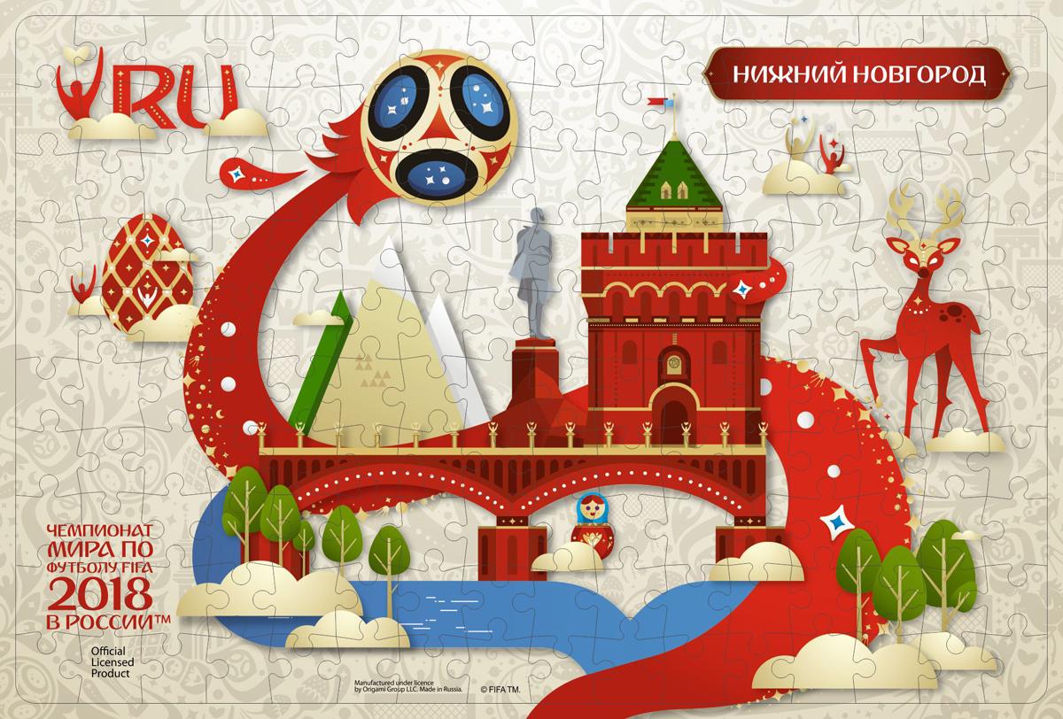 FIFA World Cup Russia 2018 Пазл Look Нижний Новгород 03815