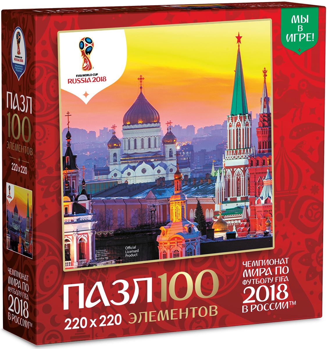 FIFA World Cup Russia 2018 Пазл Города Вечерний закат в Москве 03796