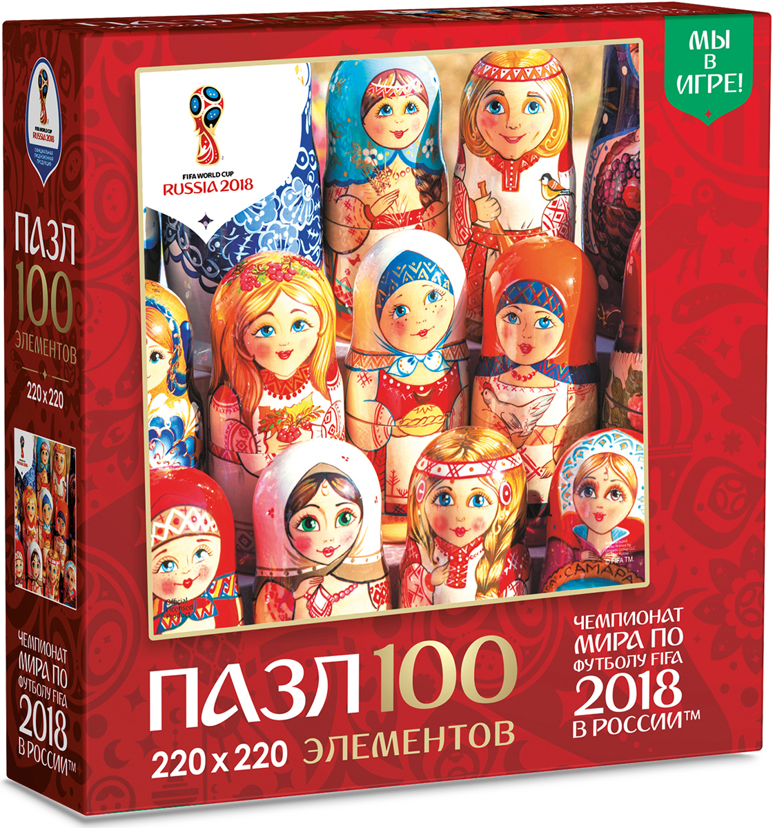 FIFA World Cup Russia 2018 Пазл Матрешки Расписные куклы 03805