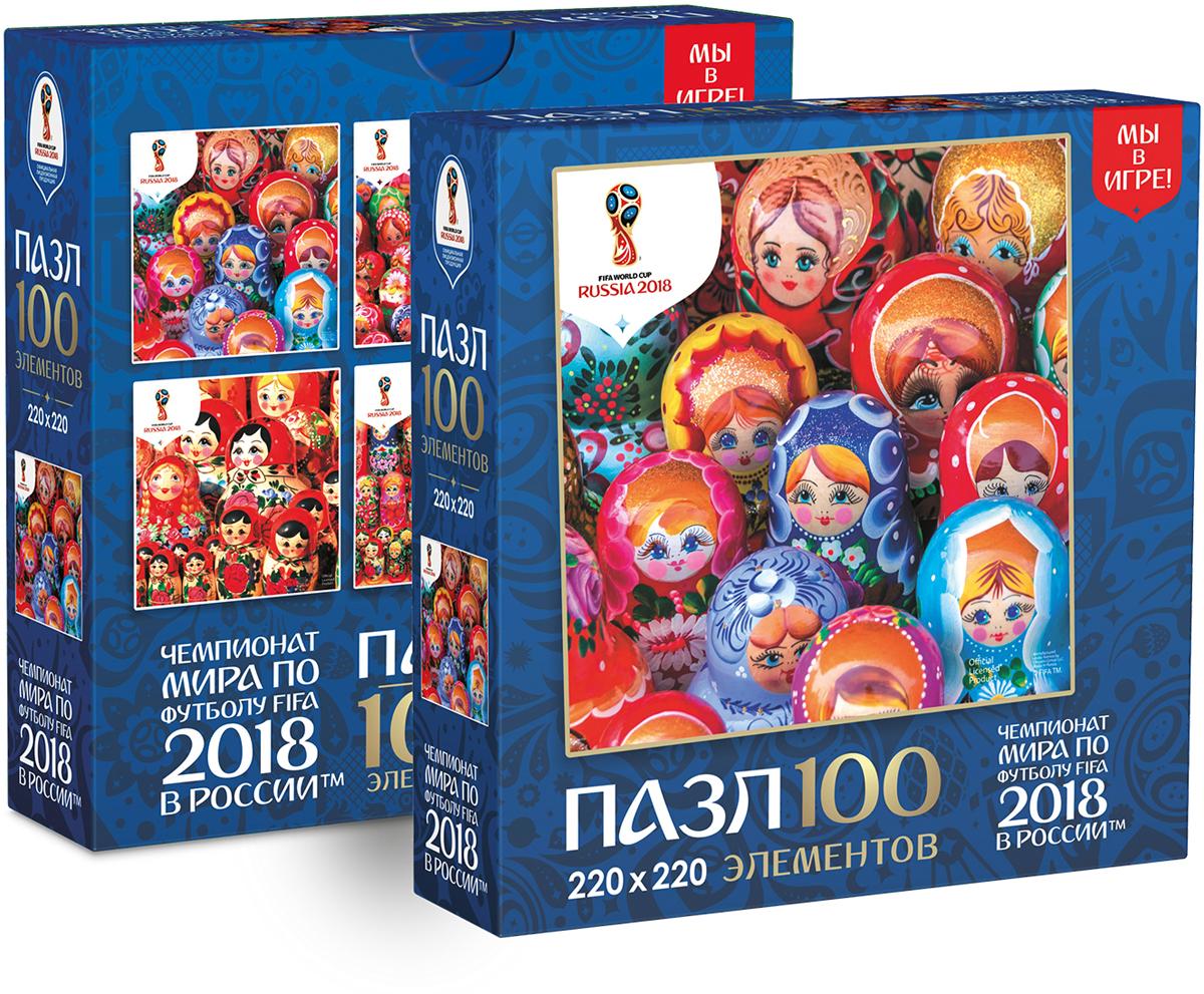 FIFA World Cup Russia 2018 Пазл Матрешки Лучшие 03801