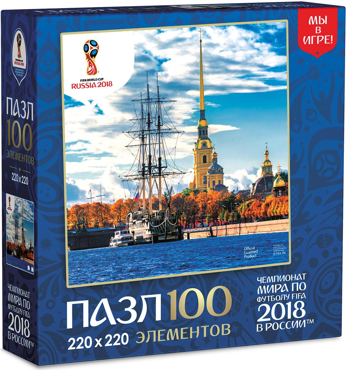 FIFA World Cup Russia 2018 Пазл Города Санкт-Петербург 03797